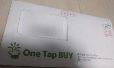 OneTapBUY口座開設完了通知