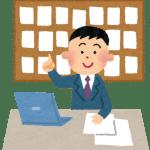 第02号の2F賃貸条件の変更!