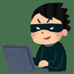 ハッキング攻撃からの久しぶりの更新と近況