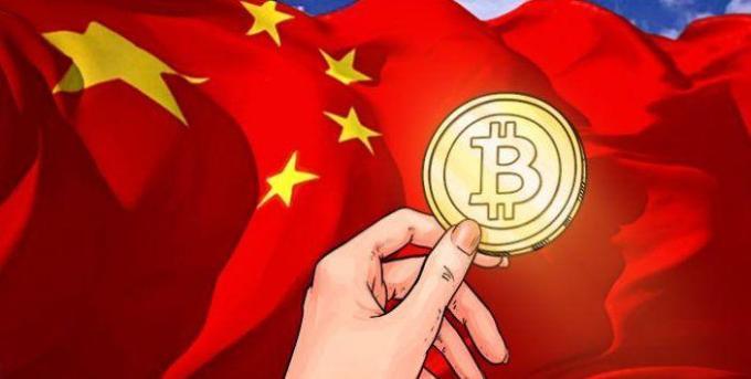 China Kryptowährung