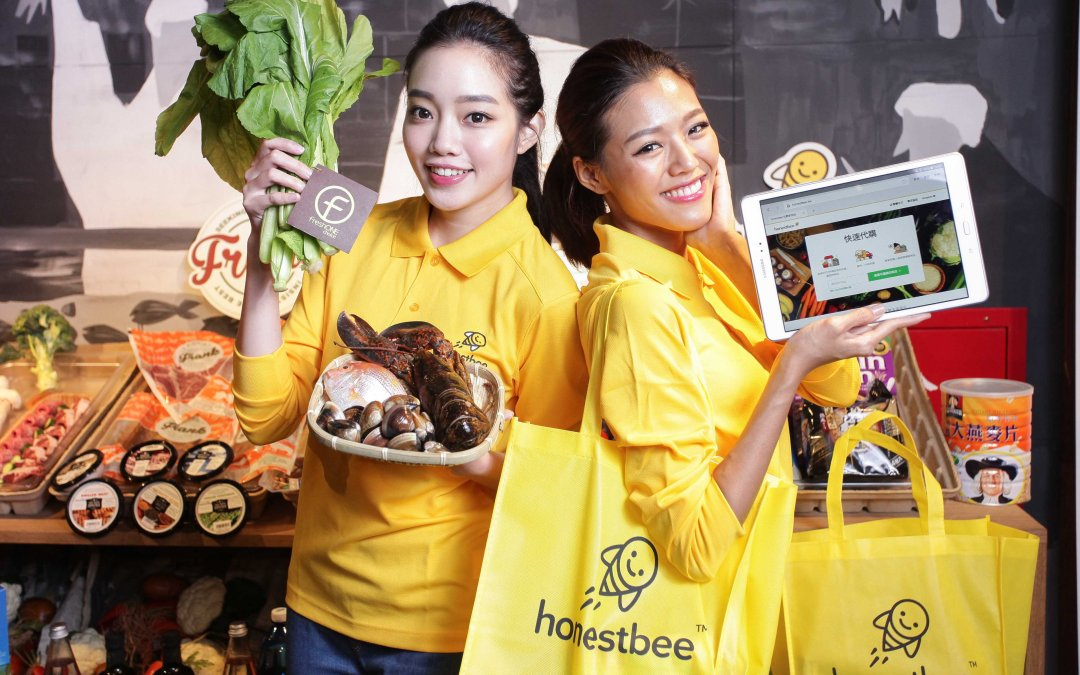 What is Honestbee and How to Contact them? (Investlibrary Honestbee Series)