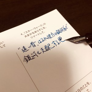 Cocoonで字を書く