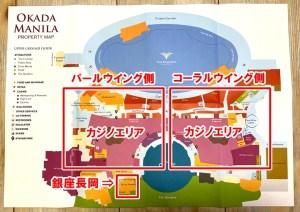 銀座長岡_鮨_寿司_フィリピン_オカダマニラ_OkadaManila_場所MAP道案内