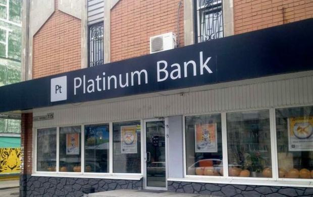как платить кредит после банкротства платинум банка