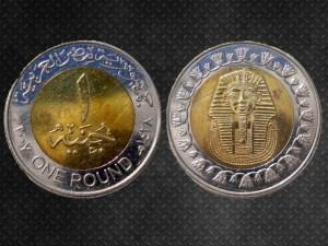 1 Egypt pound