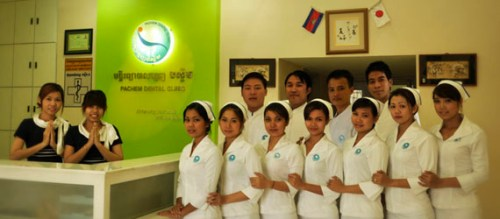 pachem-dental-clinic