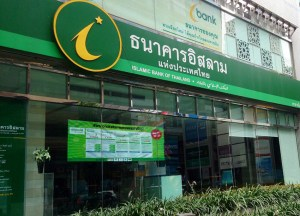 Islamic Bank of Thailand1_Arno Maierbrugger