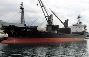 North Korea vessel MV Jin Teng