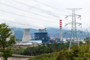 Laos_power_plant