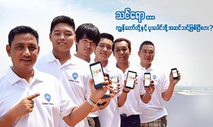 Uber-like taxi app launched in Myanmar