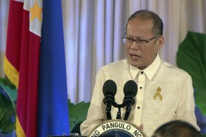Benigno Aquino Independence Day speech