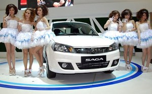 Proton Saga