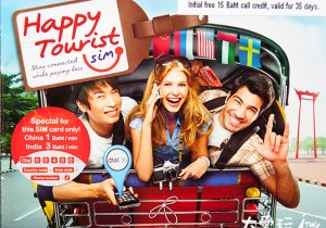 Thai tourist SIM