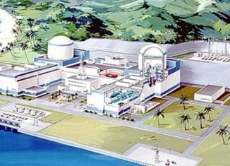 Vietnam scraps plans to build nuclear power plants