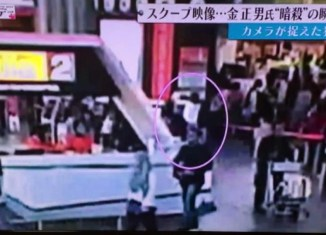 Footage shows attack on Kim Jong-nam