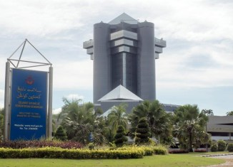 "Brunei allocates B$5 million to set up stock exchange ""in the next few years"""