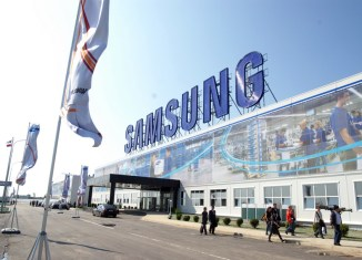 """Samsung decides against investing in Myanmar amid """"government inaction"""""""