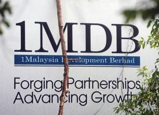 1MDB billboard
