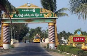 Suu Kyi Calls For Investors To Engage In Rakhine State