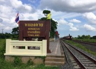 Thailand's High-speed Train Could Fuel Property Boom In Northeast