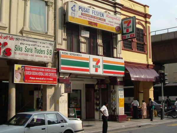 Malaysia's 7-Eleven stores could list very soon