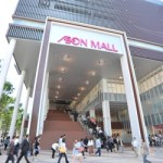 Cambodia gets high-end shopping mall