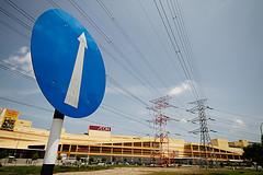 ASEAN Infrastructure Fund kicks off