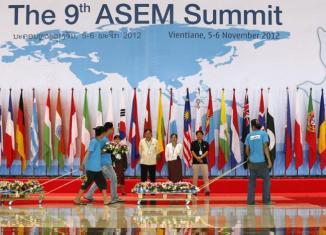 ASEM9