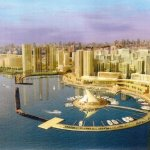 Aseana City attracts Qatar investment