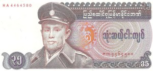 Aung banknote
