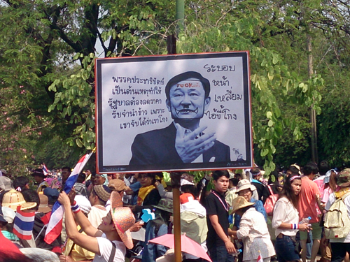 Bangkok Protests11 Dec 9_Arno Maierbrugger