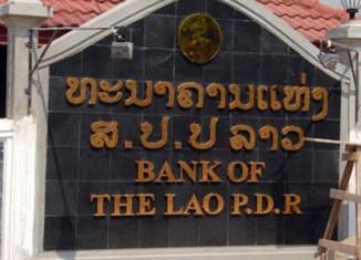 Laos to raise $262.5 million on capital market