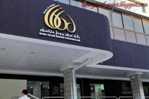 Brunei Bank Islam