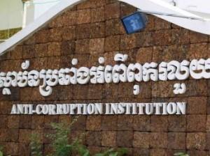 Cambodia corruption