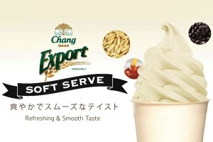 Chang beer ice cream