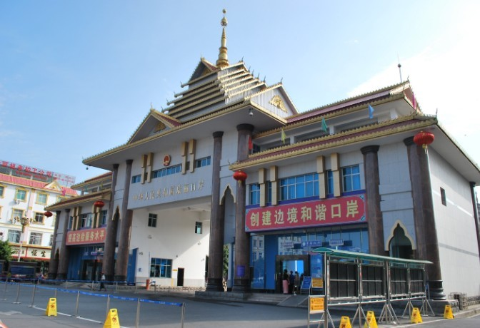 China And Myanmar Border Ruili City1