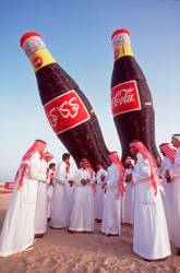 Coke bottles sustainability with a lot of committments