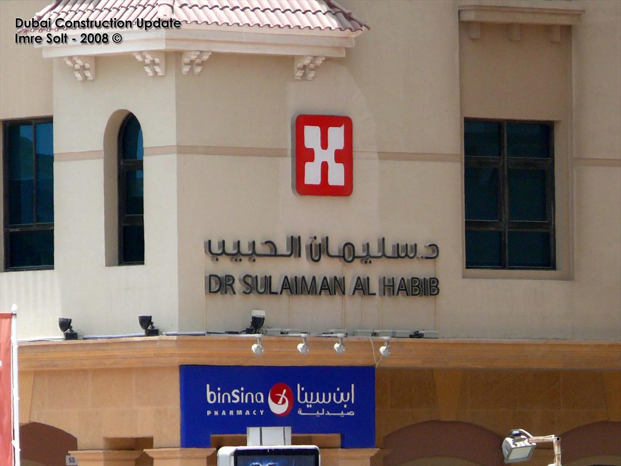 Dubai healthcare city authority formed