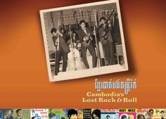 Cambodia's forgotten rock scene of the 1960s (video)