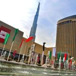 Dubai's Emaar to list retail unit 'within months'