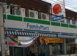 Japan's FamilyMart to expand in Thailand, Vietnam