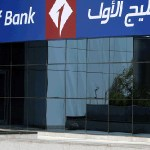Abu Dhabi bank to issue $1.07b sukuk in Malaysia
