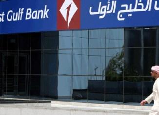 Abu Dhabi bank to issue $1.07b sukuk in Malaysia