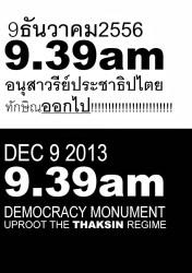 Flyer_Dec9_2013