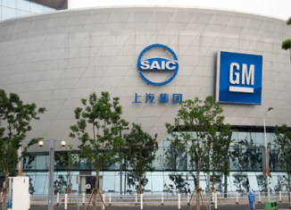 General Motors moves int'l headquarter to Singapore
