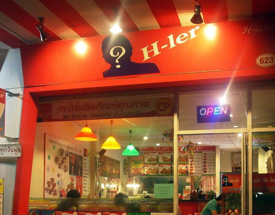 Thailand's Hitler restaurant now called 'H-ler'