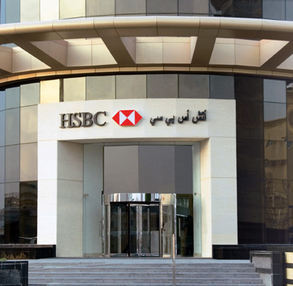 HSBC Qatar: Global banking with regional touch | Investvine