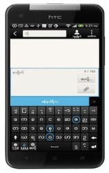 HTC beats rivals with Burmese fonts