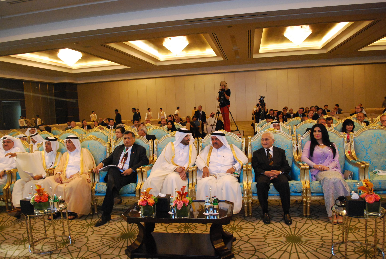 IIAF Audience