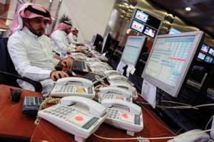 Islamic investors